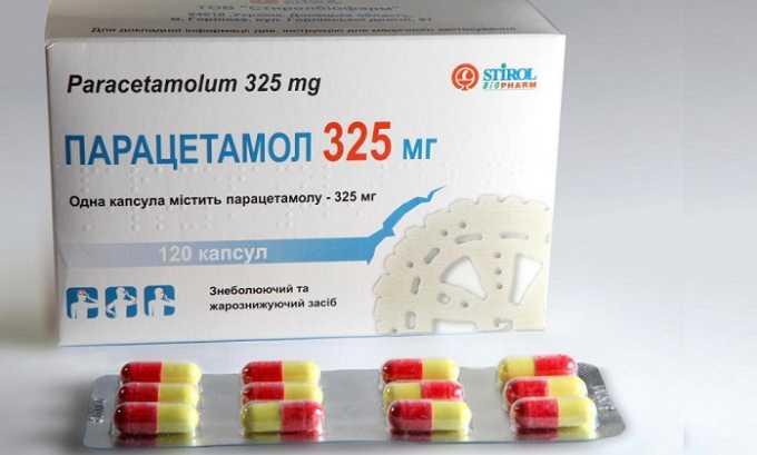 Нестероидные противовоспалительные средства, например, Парацетамол