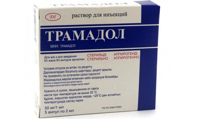 При сильнейших болях при панкреатите врач может назначить анальгетики, воздействующие на центральную нервную систему, например, Трамадол