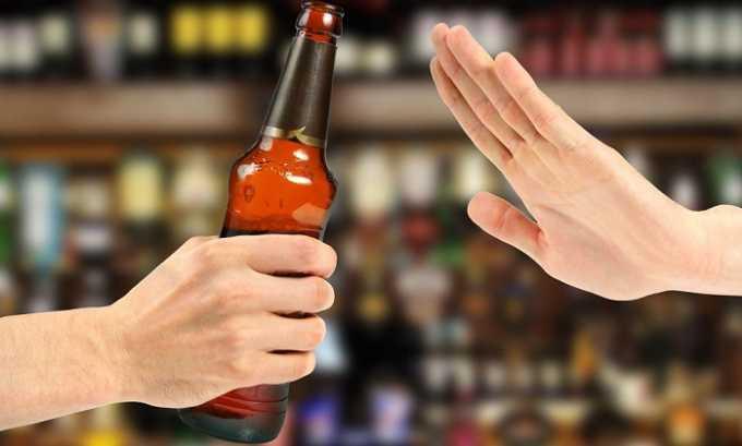 Вредные привычки негативно действуют на состояние внутренних органов, способствуют нарушению полезной микрофлоры кишечника, что может быть причиной проблемы. Следует воздержатся от употребления алкогольных напитков, курения