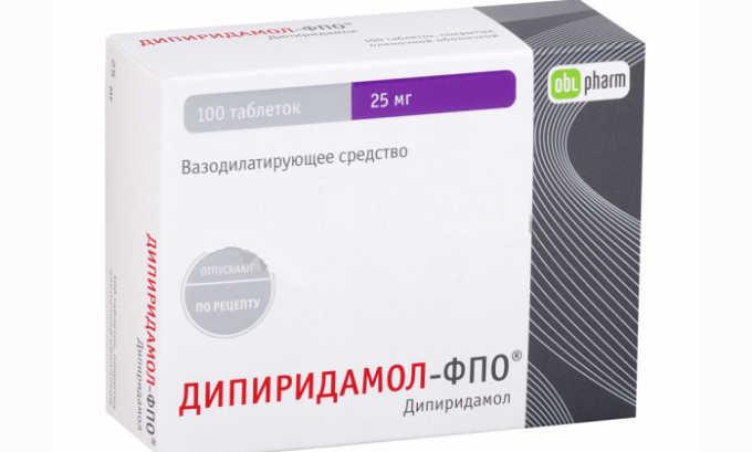 С целью улучшения циркуляции крови в мелких сосудах применяется Дипиридамол-ФПО