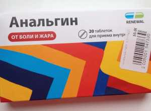 Таблетки Анальгин при панкреатите
