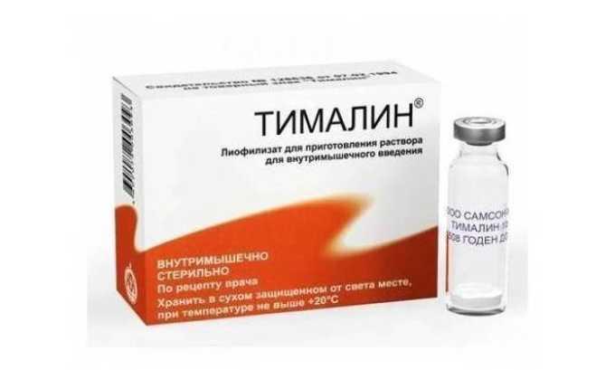 На начальной стадии острого панкреатита клеточный иммунитет может снизиться из-за реакции на стресс. В это время целесообразно использовать препарат Тималин