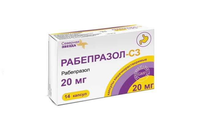 Рабепразол уменьшает стимуляцию секреции и блокирует выработку соляной кислоты