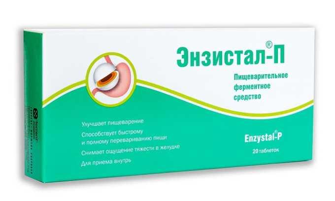 При спазме сфинктера Одди исключаются препараты, содержащие желчные кислоты (Энзистал)