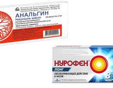 Можно ли принимать одновременно нурофен и анальгин?