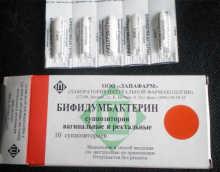 Нюансы применения Бифидумбактерина при панкреатите