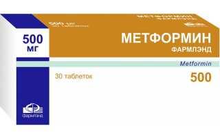 Применение Метформина при панкреатите