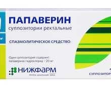 Применение Папаверина при панкреатите