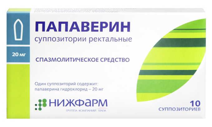 Папаверин поможет снять болевые ощущения при панкреатите
