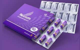 Как принимать Нексиум при панкреатите?
