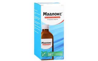 Суспензия Маалокс при панкреатите