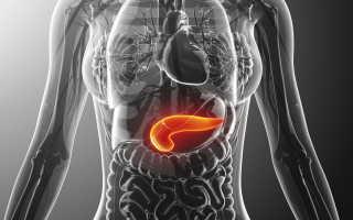 Как протекает панкреатит?