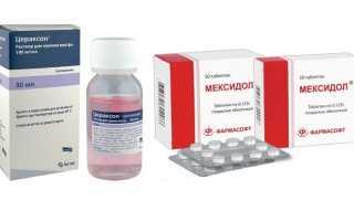 Совместимость цераксона и мексидола
