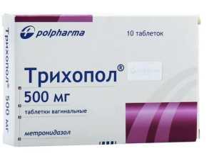 Применение Трихопола при панкреатите