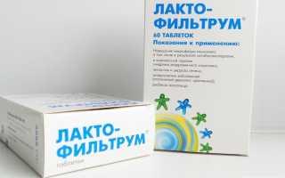 Применение Лактофильтрума при панкреатите