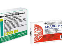 Можно ли принимать одновременно анальгин и папаверин?