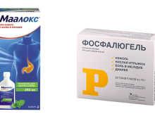 Что выбрать: маалокс или фосфалюгель