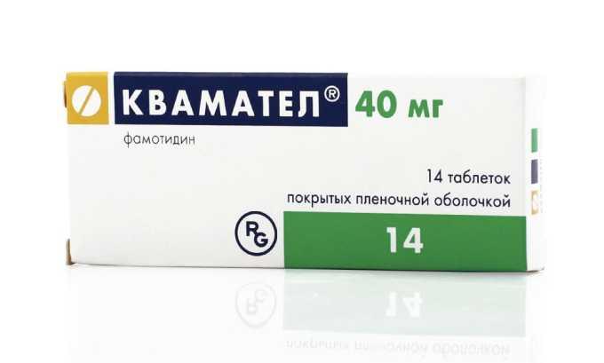 Для снижения секреции желудочного сока при лечения панкреонекроза применяют Квамател