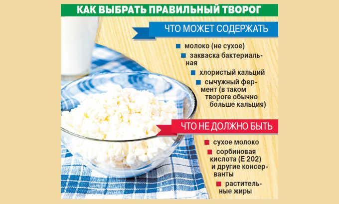 Используйте для приготовления десертов только свежий творог