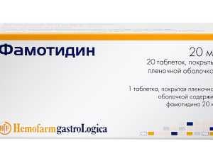 Таблетки Фамотидин при панкреатите