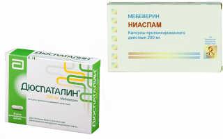 Что выбрать: ниаспам или дюспаталин