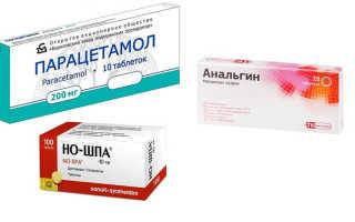 Можно ли принимать одновременно парацетамол с анальгином и но шпой?