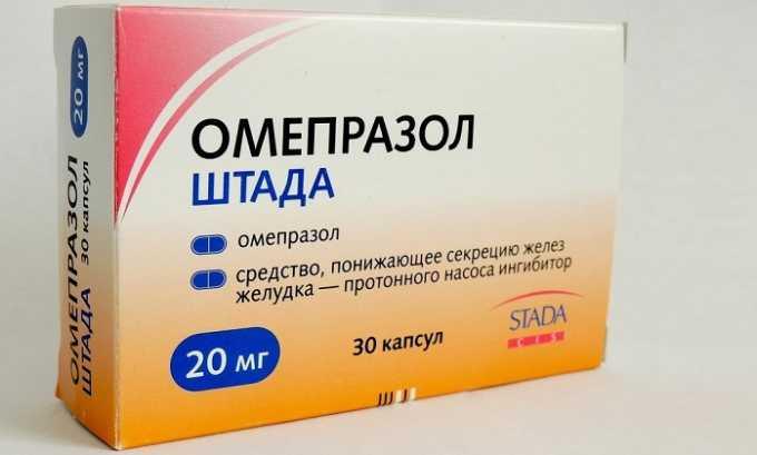 Для снижения активности ферментов железы используется Омепразол