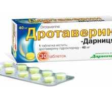 Применение Дротаверина при панкреатите