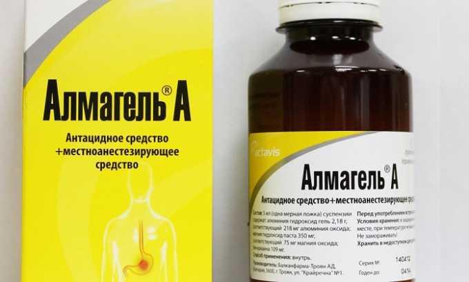Для снижения кислотности желудка используются антациды (Альмагель)