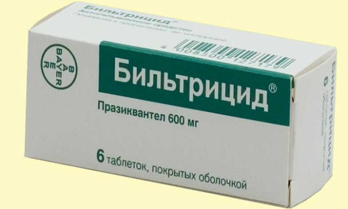 Иногда назначаются противопаразитарные лекарства, такие как Бильтрицид