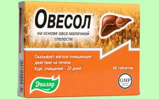 Как применять Овесол при панкреатите?