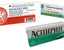 Можно ли принимать одновременно анальгин с парацетамолом и аспирином?