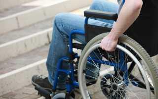 Дают ли инвалидность при панкреатите?