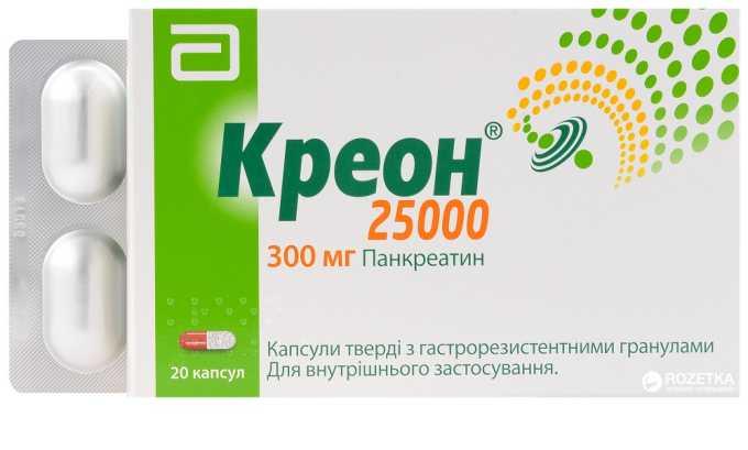 Креон назначается после купирования острого болевого синдрома при недостаточной выработке панкреатического сока