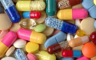 Какие лекарства принимать при обострении панкреатита?