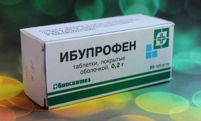 Ряд препаратов из группы НПВС (Ибупрофен ) не рекомендуется принимать для обезболивания при панкреатите