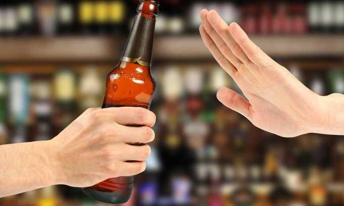 При панкреатите необходимо отказаться от алкоголя