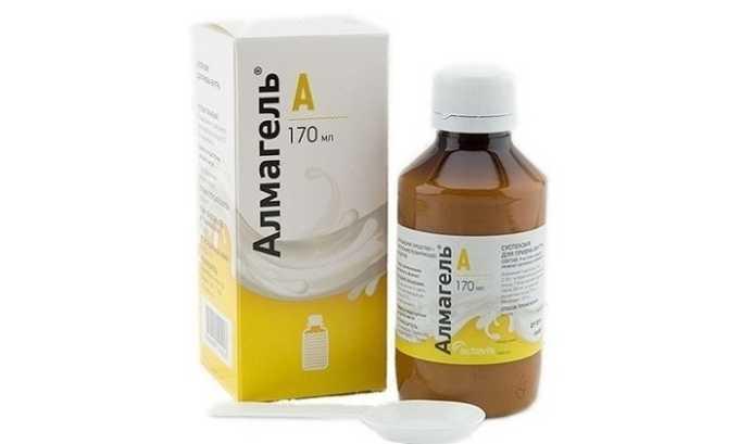 В первые дни лечения острого панкреатита используются Н2-блокаторы. К примеру, препарат Алмагель