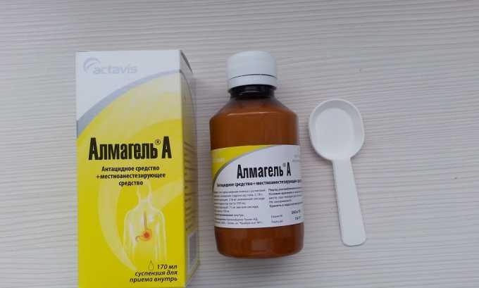 Алмагель назначают при недостаточной секреции бикарбонатов и в острую фазу заболевания
