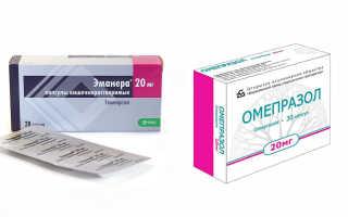 Сравнение Эманера и Омепразола
