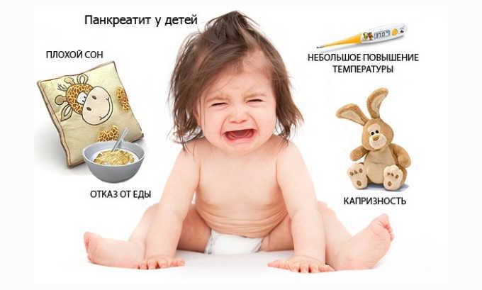 Симптомы панкреатита у грудных детей