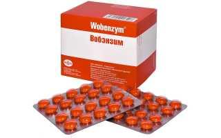 Как принимать Вобэнзим при панкреатите?