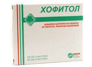 Желчегонное средство Хофитол (таблетки) при панкреатите