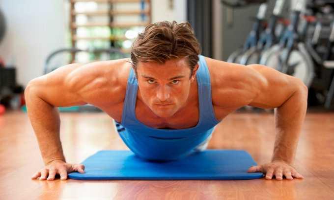 За 2 суток до сдачи необходимо снизить уровень физических нагрузок на организм
