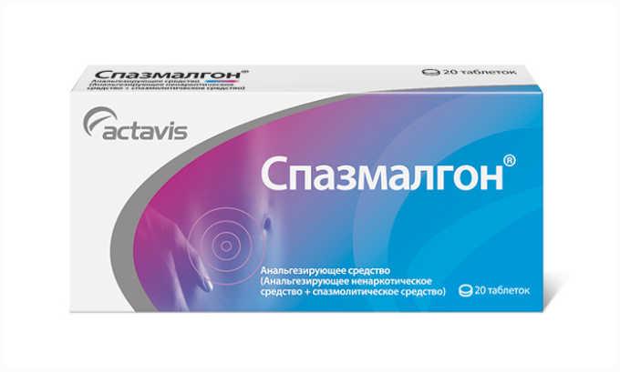 Для целей лечения острого панкреатита применяются спазмолитики (например, Спазмалгон)