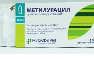Метилурацил – применение при панкреатите, описание препарата, отзывы