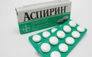 Назначение Аспирина при панкреатите