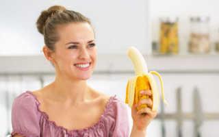 Можно ли есть бананы при панкреатите?