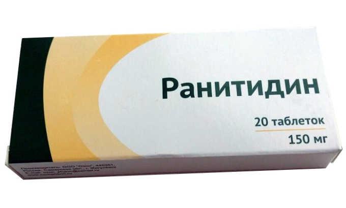 Хорошо подавляют избыточную секрецию желудочного сока и уменьшают болевые ощущения такие препараты как ранитидин