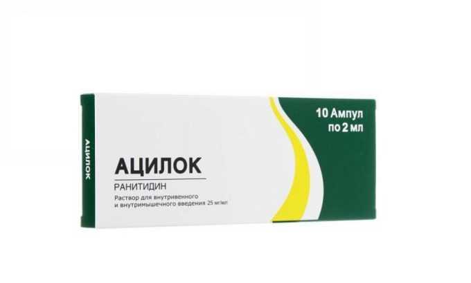 Ацилок предотвращает развитие осложнений, возникающих по причине сбоев в работе органов пищеварения